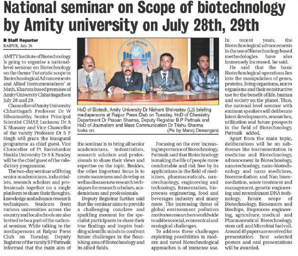 Press Meet on upcoming National Seminar