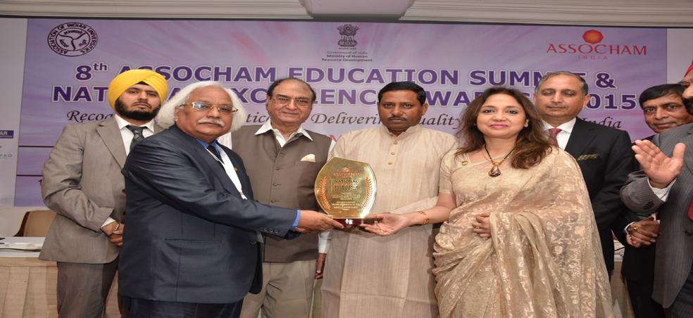 Best Private University of the year 2015 by ASSOCHAM