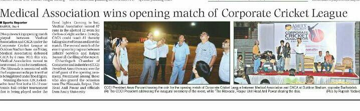 Press Release on CCL 2015