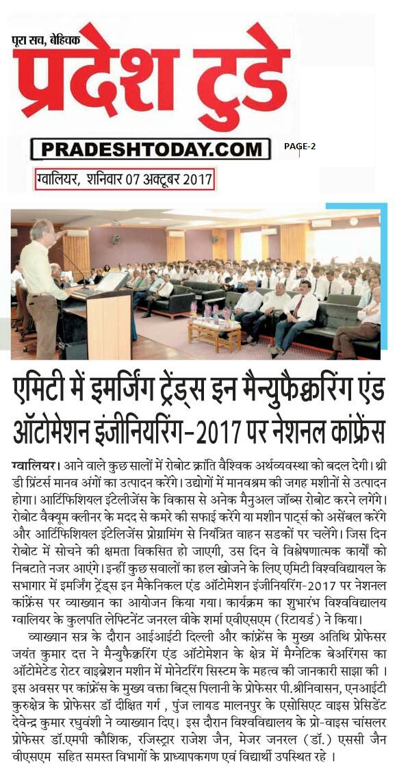 Pradesh Today-National Conference on Manufacturing and Automation Engineering-2017-Amity