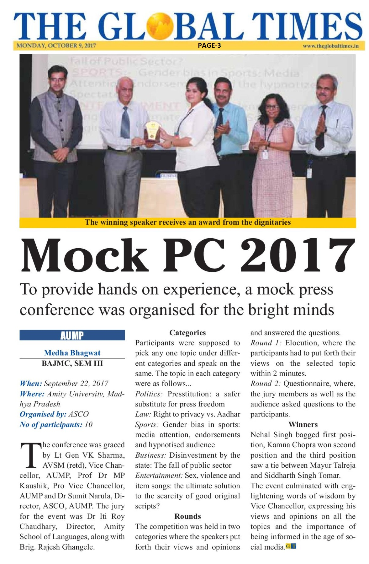 The Global Times-Mock PC 2017-Amity