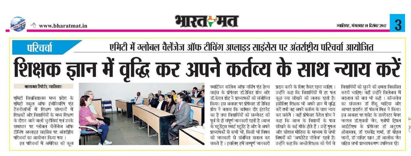 Bharat Mat-ASET International Conclave on Global Challenges of Teaching Applied Sciences-Amity