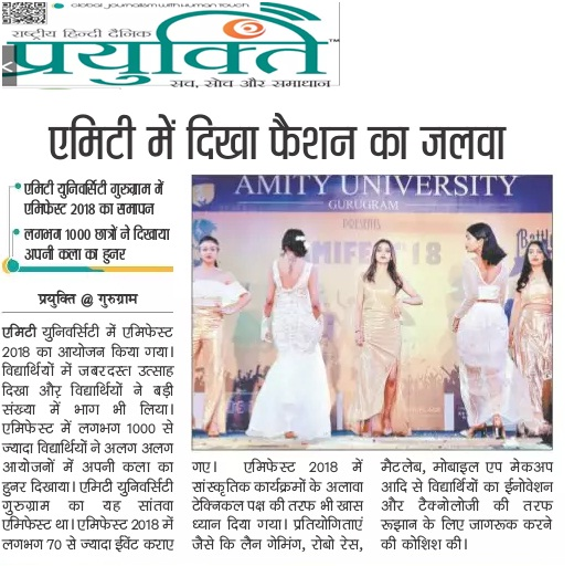 Fashion Show 2018 in Amity University Gurugram
