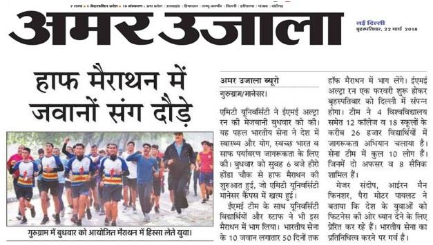 Jawan Runs ijn Half Marathon by EME