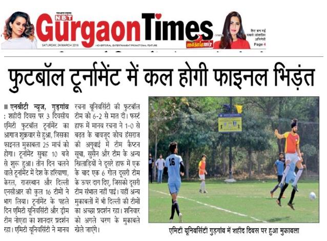 Amity University Organized Football Tournament on the occassion of shaheedi diwas