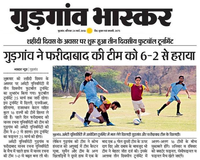 Gurgaon Football Team has defeated  Faridabad Football team by 6-2 in Football tournament
