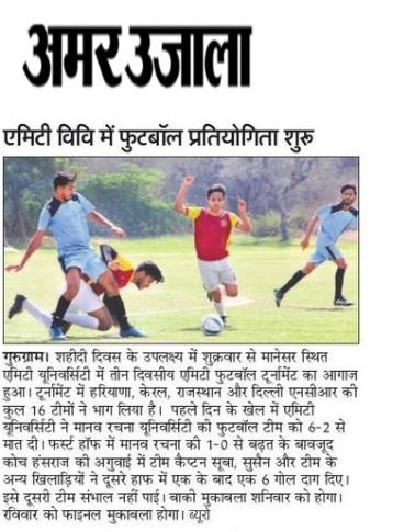 Foot Tournament has been started in Amity University Gurugram
