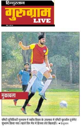 Amity has organized Football Tournament on the occasion of Shaheed Diwas