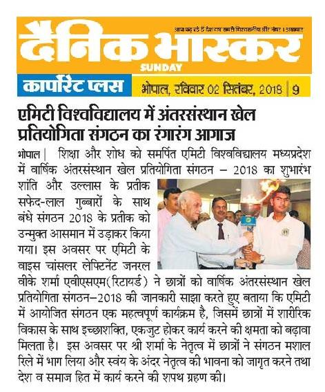 Dainik Bhaskar- Bhopal-AUMP-Opening Ceremony of Sangathan-2018-Amity