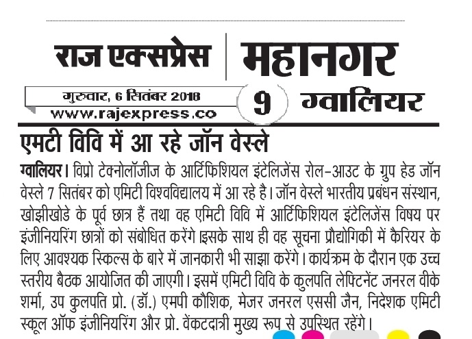 Raj Express-AUMP-ASET-Visit of Wipro Group Head-Amity