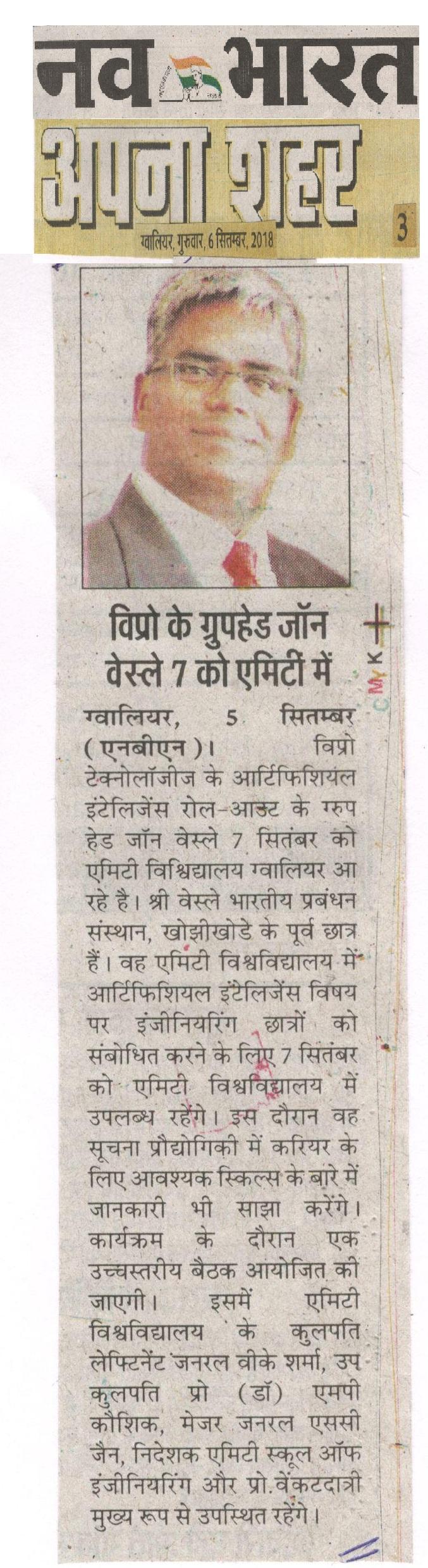 Nav Bharat-AUMP-ASET-Visit of Wipro Group Head-Amity