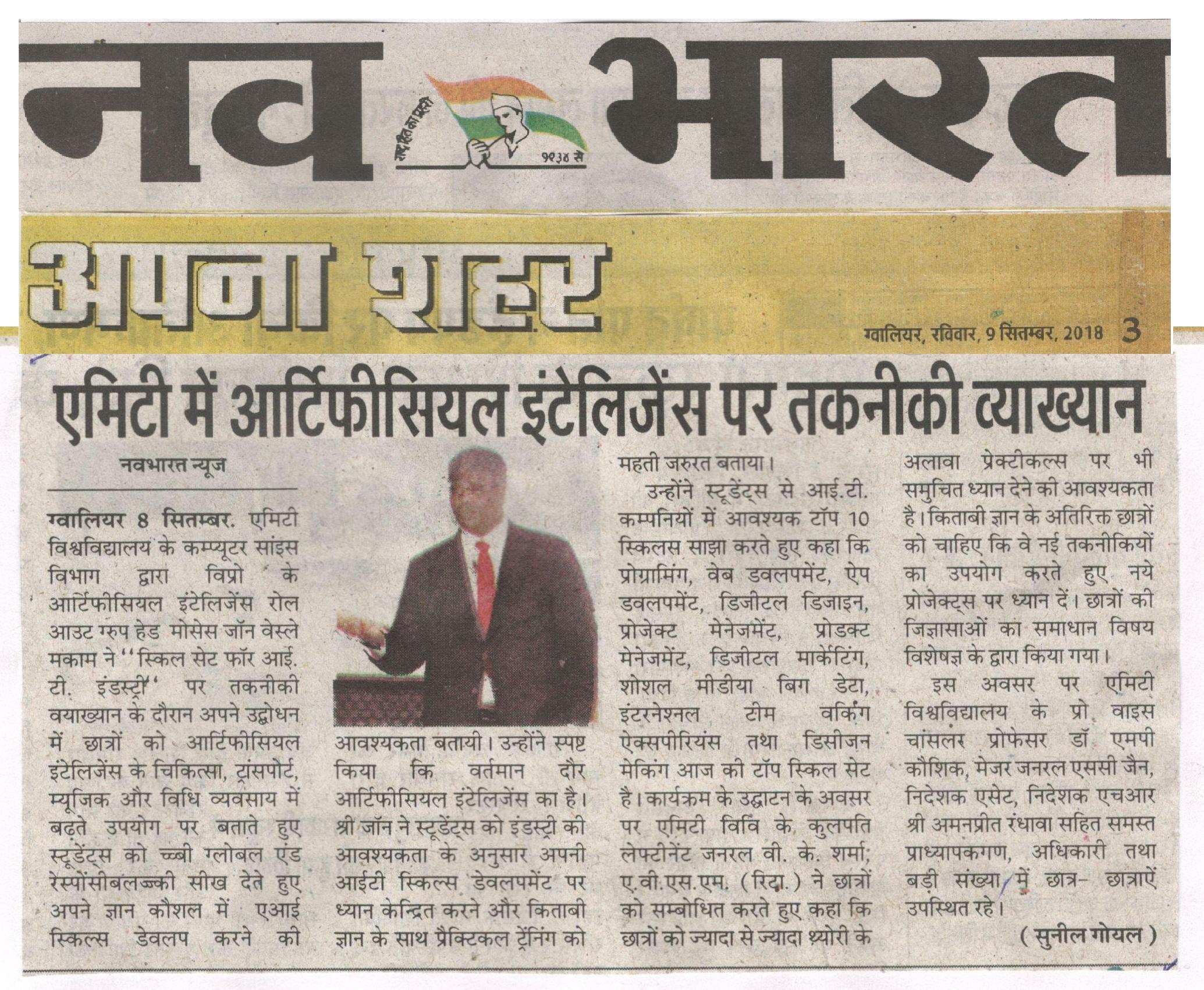 Nav Bharat-AUMP-ASET-Talk-Show of Moses John Wesley-AI Roleout Group Head-Wipro-Amity