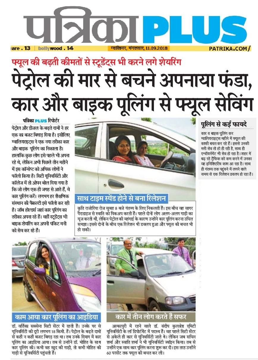 Patrika -AUMP Campus Story on Car Pooling, A social cause-Amity