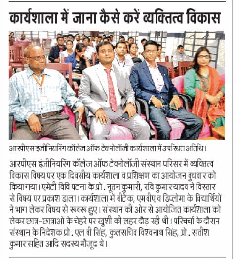 Amity University Patna Organised Personality Development Workshop at RPS IT college.