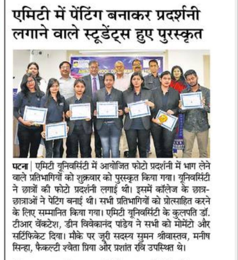 Photography Exhibition at Amity University Patna