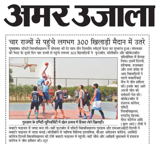 300 students participated from 4 different states in Amity Sports Fest meet