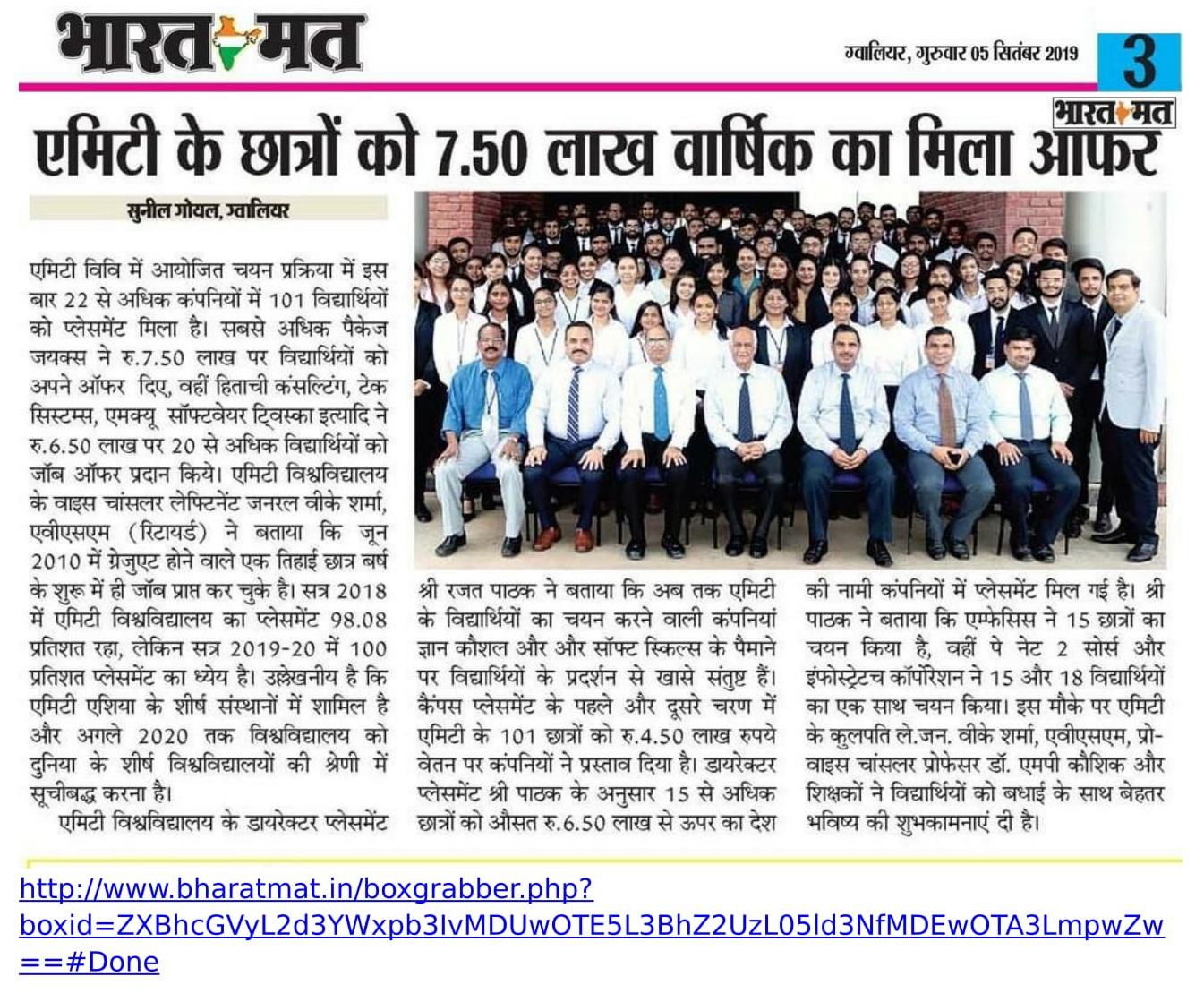 Bharat Mat-5.9.2019-AUMP-Campus Placement drive 2019-Amity
