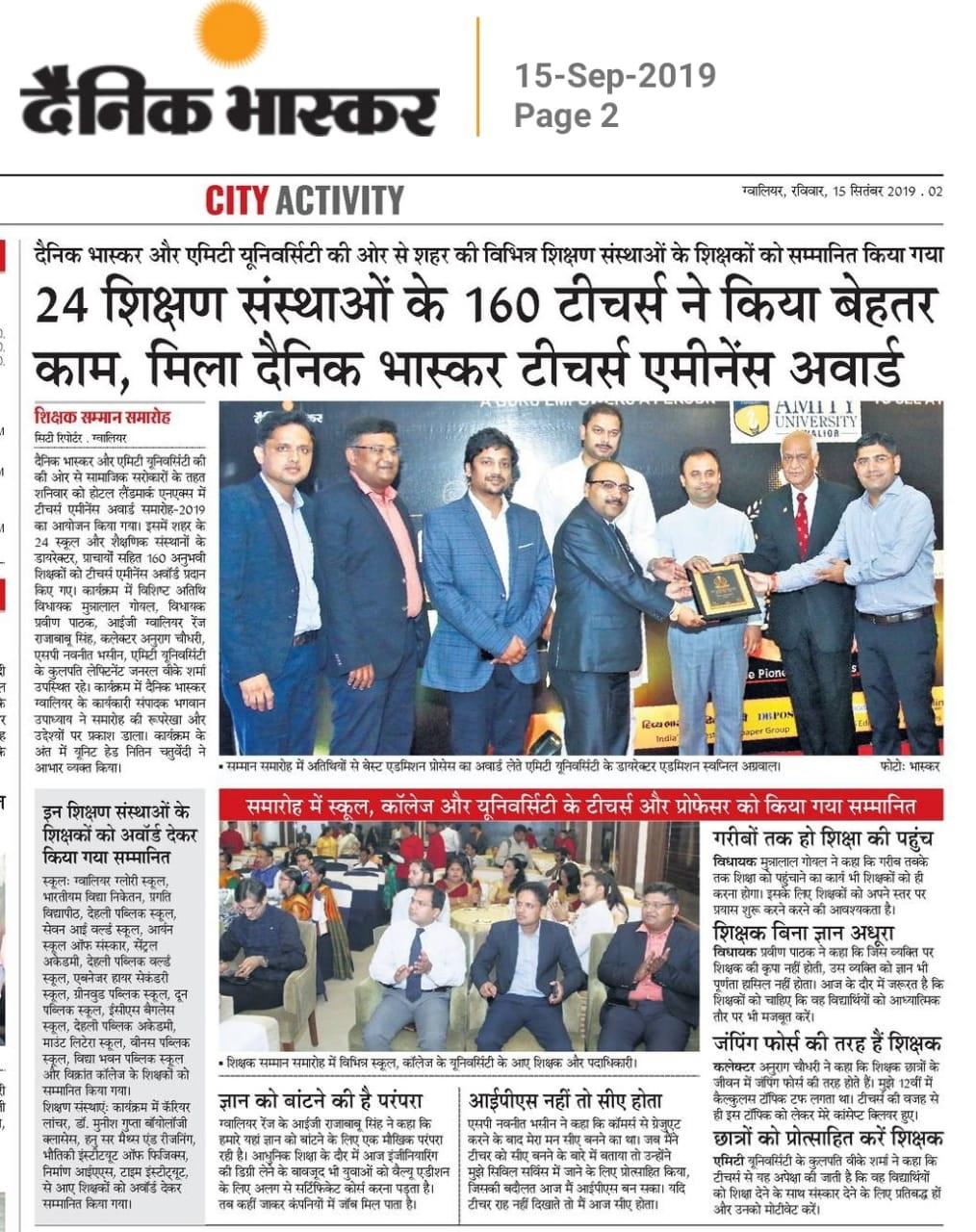 Dainik Bhaskar -15.9.2019-Teachers Eminence Awards 2019-Amity
