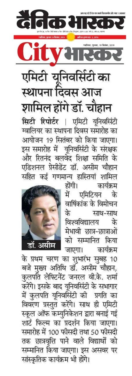 Dainik Bhaskar- 19.9.2019-Pre Press AUMP Raising Day Celebration-2019-Amity