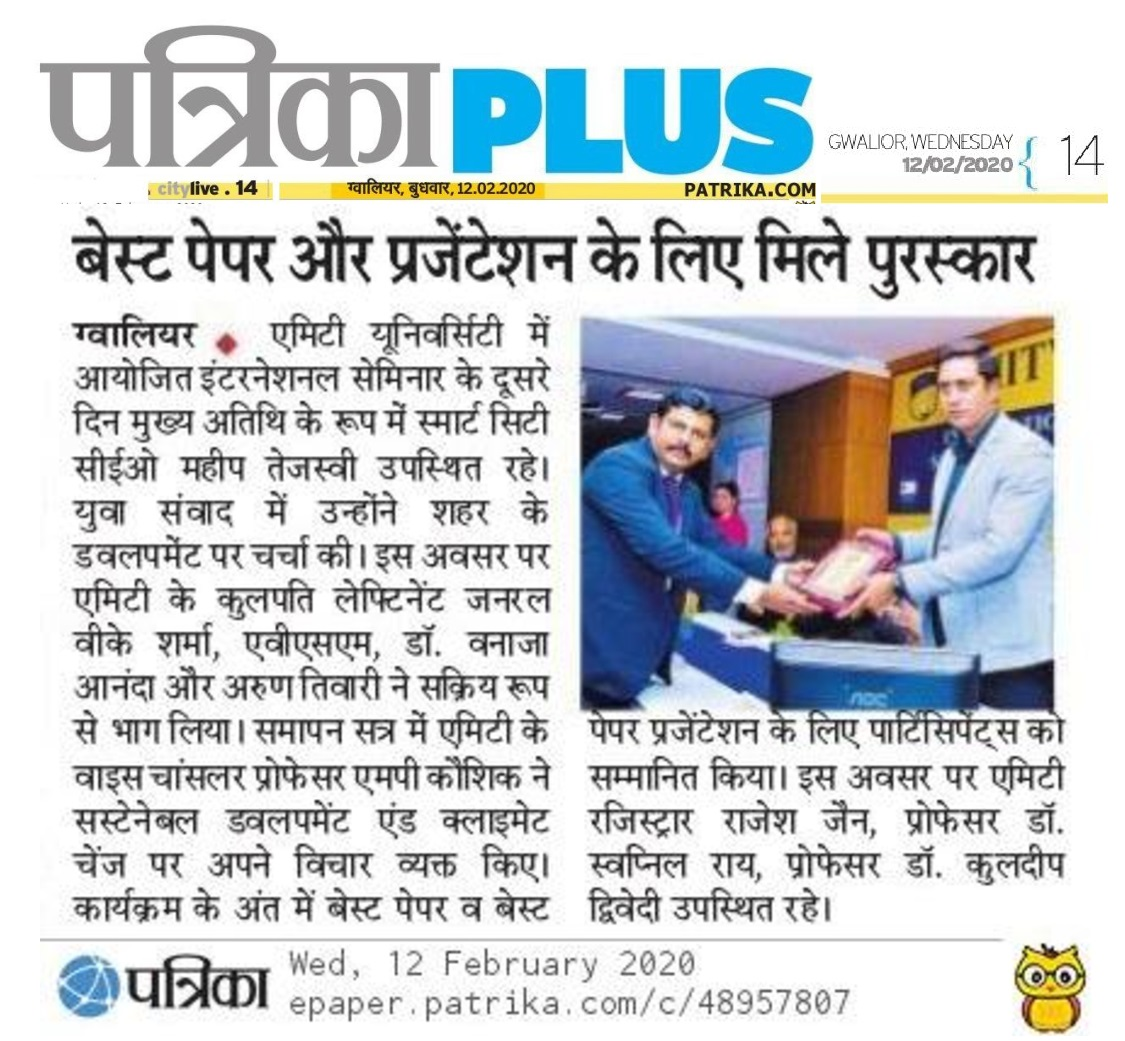 Patrika-12.2.2020-AUMP-National Conference on Sustainable Development and Climate-Change-Amity