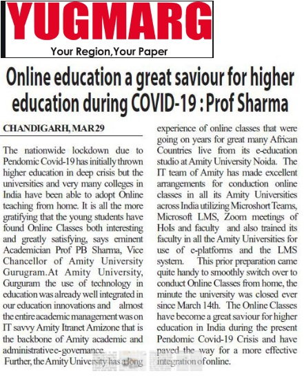 Online Education: A Great savior for Higher Education during Pandemic COVID-19