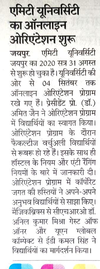 Freshers' Orientation programme 2020 was organized by Amity University Jaipur