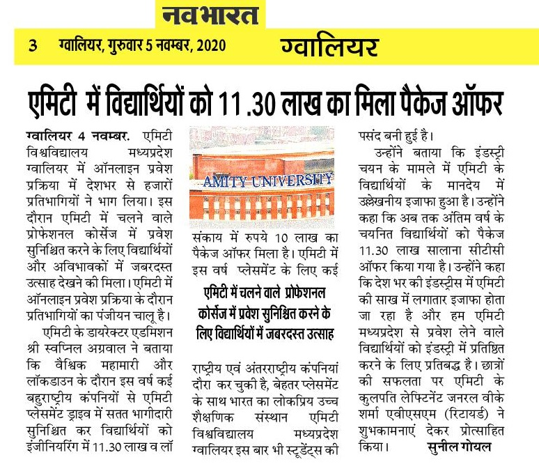 Nav Bharat-5.11.2020-AUMP-Admission - Placement news-Amity
