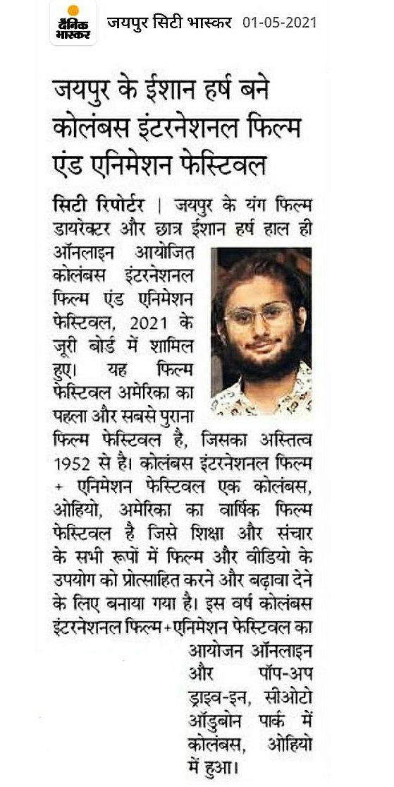 Amity University Jaipur First Year Student Joined the Jury board of Columbus International Film and Animation Festival, USA