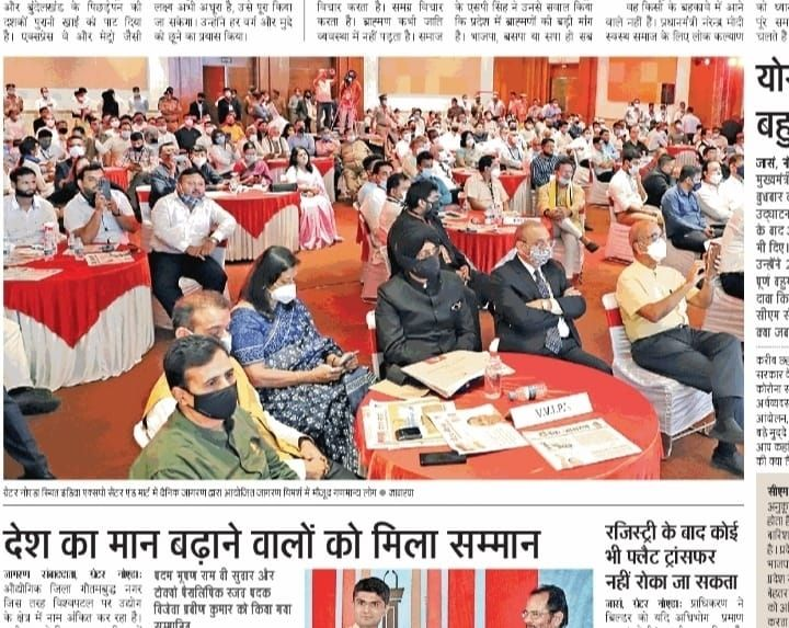 Group Vice Chancellor Amity Universities Professor ( Dr.) Gurinder Singh Sir participated in Daink Jagran