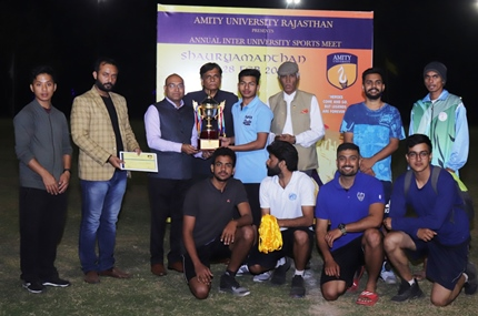 Shauryamanthan Annual sports meet 2020